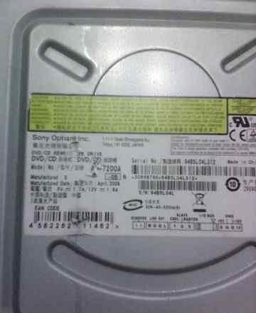 Дисковод Sony