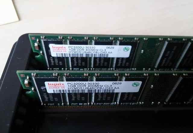 DDR1 1GB PC3200