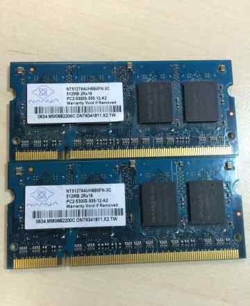 1Gb sodimm DDR2 PC2-5300