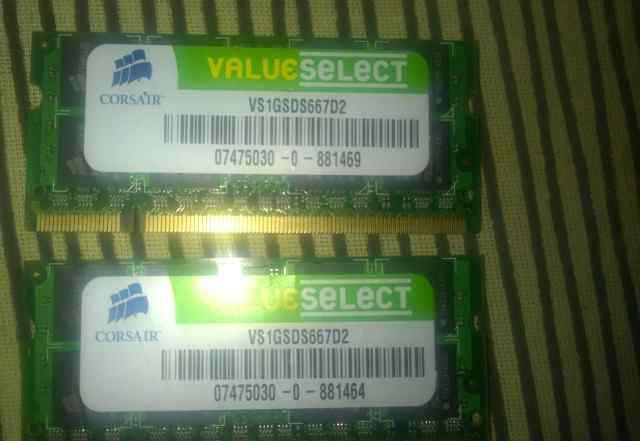 Оперативная память Corsair VS1gsds667D2 DDR2 1GB