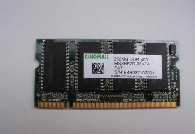 Sodimm Kingmax DDR400 256Mb