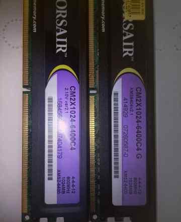 Corsair XMS2 CM2X1024-6400C4 (G) DDR2