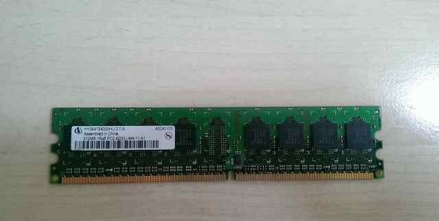Оперативная память Infineon 512MB PC-4200 DDR2