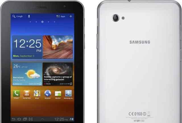 Samsung Galaxy tab 7 plus (3g)
