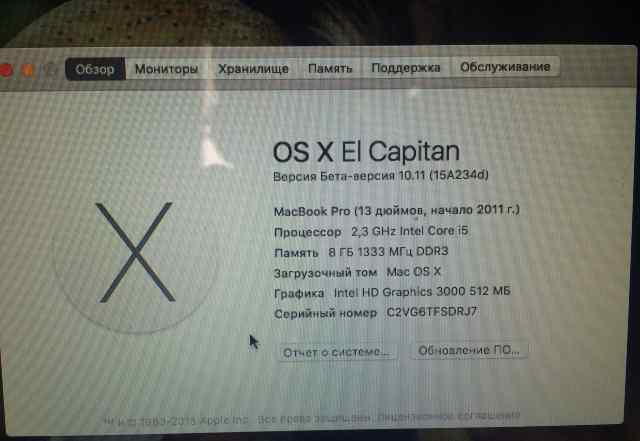 Macbook Pro13 A1278