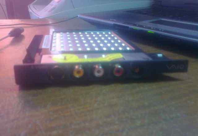 Sony model vgp-utvax1