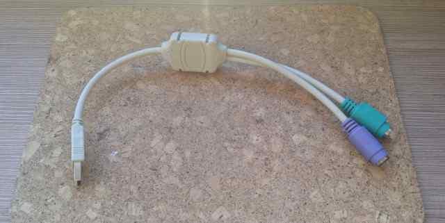 Переходник для мыши и клавиатуры PS/2 - USB