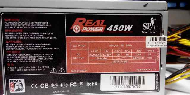 Блок питания ATX 450W Real Power 350X1