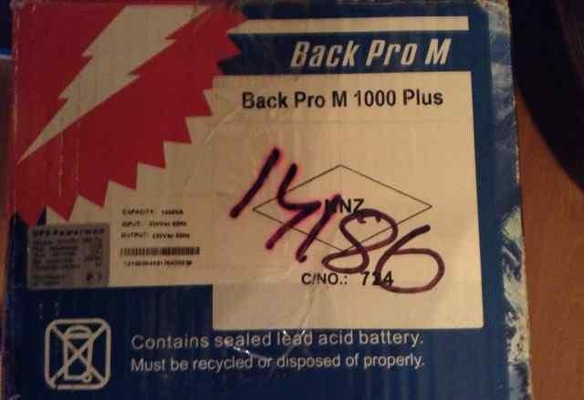 Back Pro M 1000 Plus