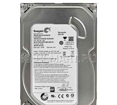 Seagate Barracuda ST500DM002 500Gb (New)