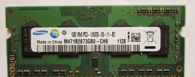 Sodimm samsung 1GB 10600 DDR3 1Rx8