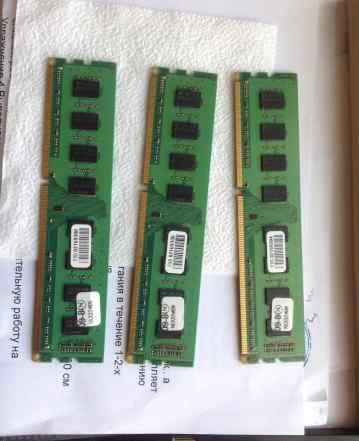 3x2 Gb DDR 3 Samsung 1333