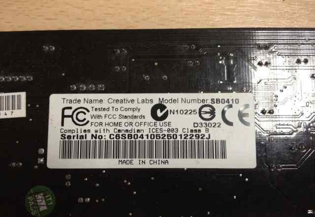 Звуковая карта SB Creative Live. 24-bit 7.1 PCI