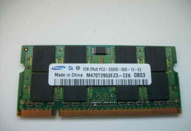 SO-DDR2 1Gb PC5300