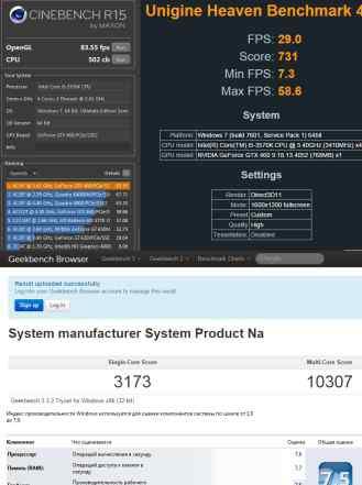 Мощный компьютер на SSD + Акустика