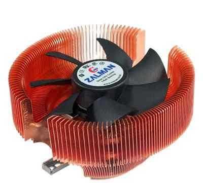 Тихий кулер на процессор Zalman cnps7000B-Cu
