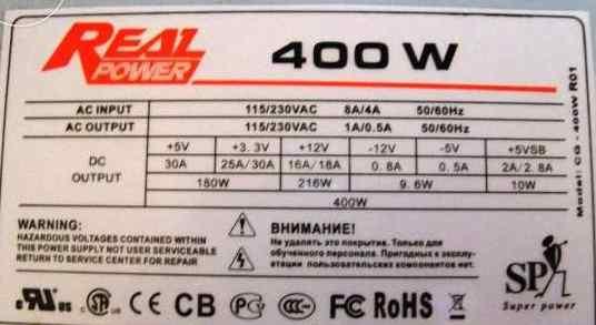 Блок питания Real Power 400w