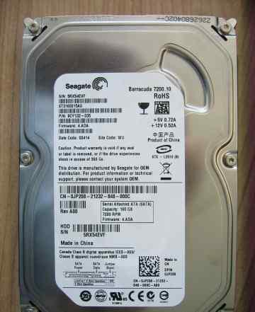 Жесткий диск Seagate ST3160815AS, 160 GB SATA II