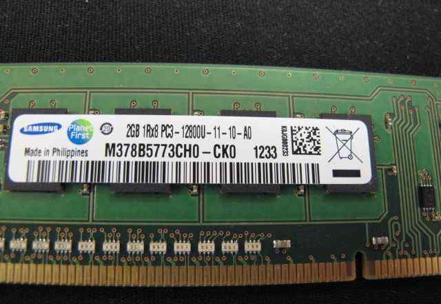 Память для пк. Samsung 2GB PC3-12800
