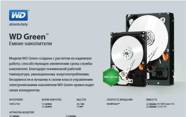 WD5000azrx HDD 500Gb