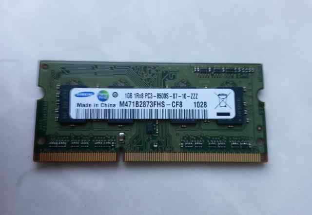 1gb DDR3 1066 мгц для ноутбука оригинал