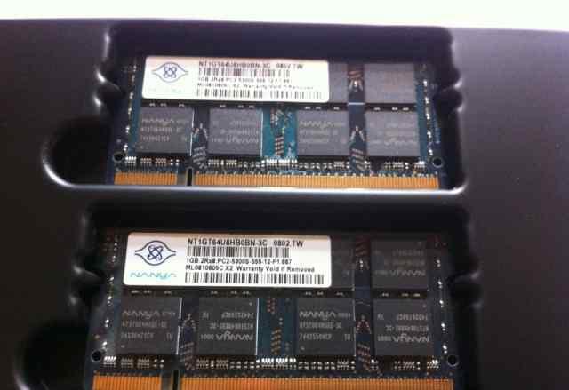 Оперативная память для MacBoockPro (2008)