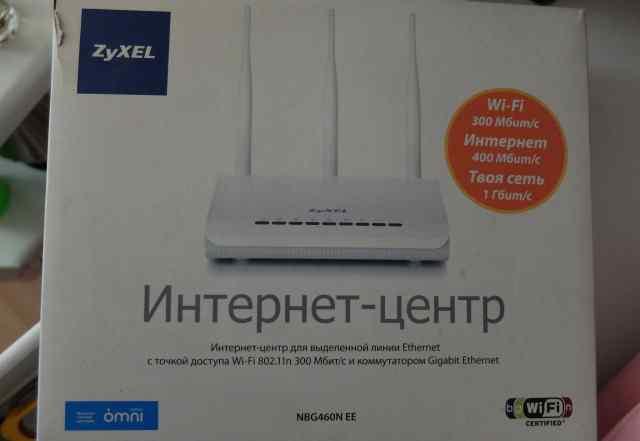 Zyxel NBG460N EE wi-fi роутер
