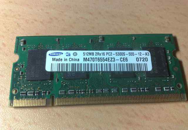 Оперативная память Sodimm DDR2 512Mb PC2-5300