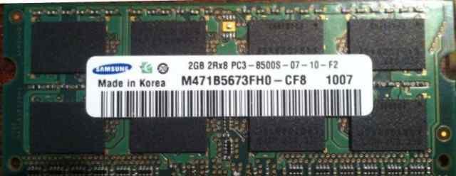 Samsung SO-dimm DDR3 2Gb 8500