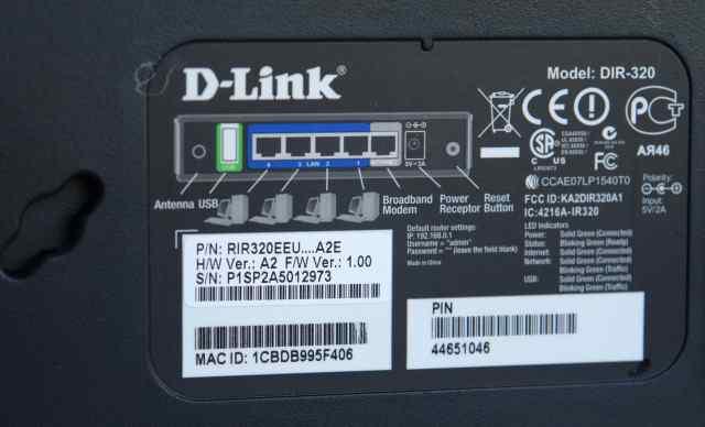 WiFi маршрутизатор D-Link DIR-320 A2