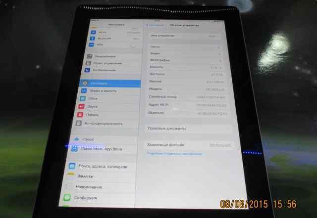 iPad 2 32Gb Only 3G