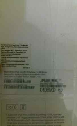 iPad mini 16gb + cellular