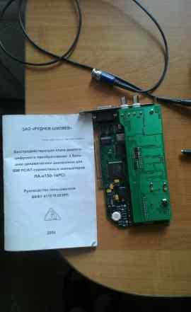 Плата быстродействующего ацп ла-н150-14PCI