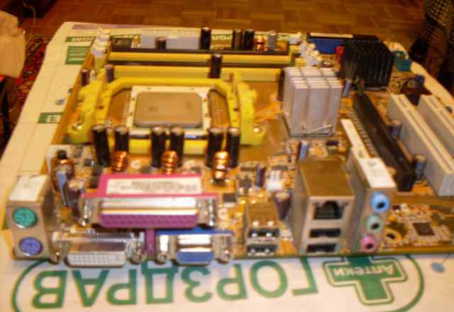 Asus N2BP-VM CSM + цп