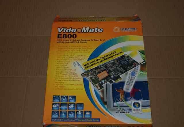 Комплект от Compro Videomate E800, PCIe