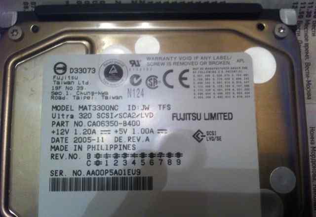 Жесткий диск Fujitsu MAT3300NC 300Gb
