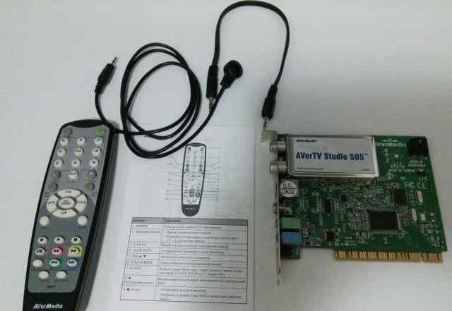 Тв тюнер PCI avertv Studio 505 с пультом ду