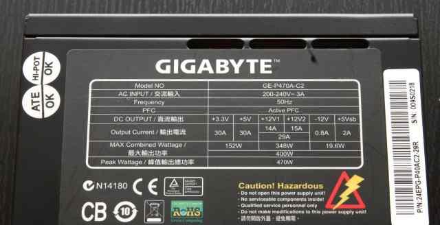 Gigabyte odin 470 (GE-P470A-C2 470W)