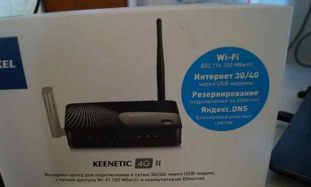 Интернет-центр zyxel keenetic 4G II