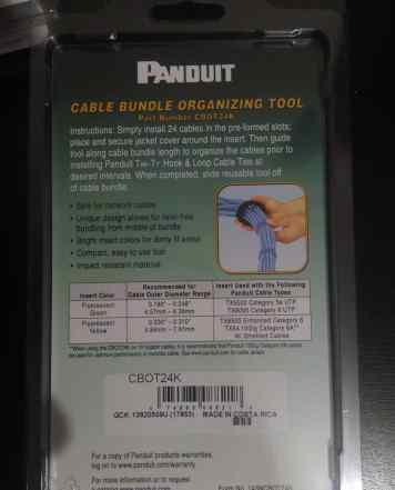Panduit cable bundle organizing tool