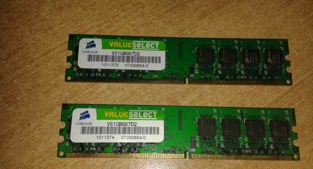 Оперативная память Corsair VS1GB667D2 DDR-2 1гб