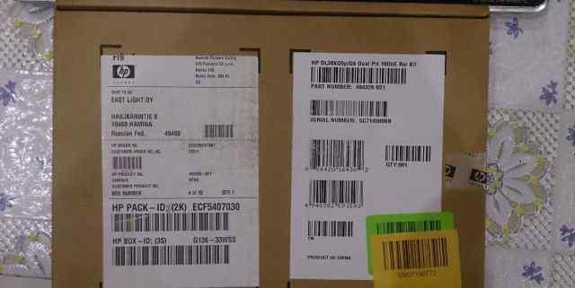 Адаптер HP DL38XG5p/G6/G7 Dual Prt 10GbE Rsr Kit