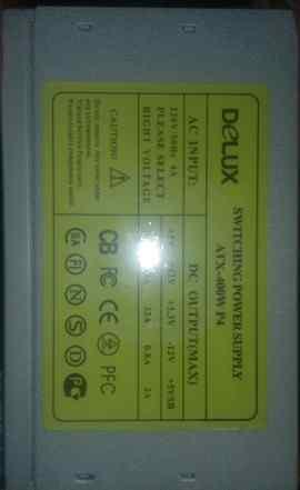 Блок питания Thermaltake TR2 RX-450W (W0146)