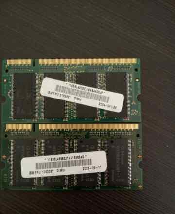 DDR1 для ноутбука