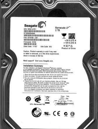 Жесткий диск Seagate 2Tb ST32000542AS