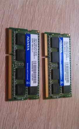SO-dimm DDR3-1600 PC3-12800 8Gb (2x4Gb)