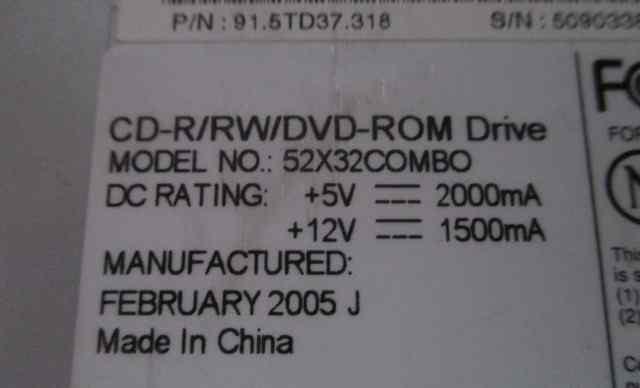 IDE CD-R/RW/DVD-ROM drive 52x32 combo