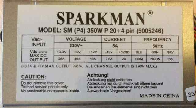 Блок питания Sparkman 350w б/у