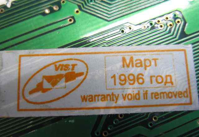 Старая видюха ExpertColor DSV-2302 2Mb PCI