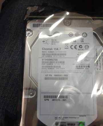 HDD HP 450Gb SAS 3.5